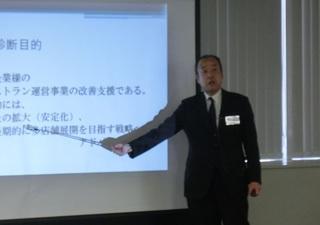 140215_7Yoshimoto.jpg
