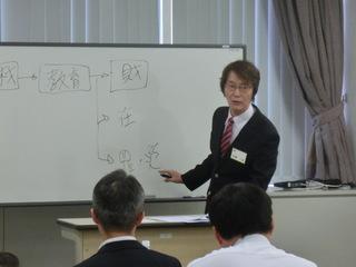 201310大場開講講義.JPG