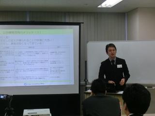 20140111_Yanagi.jpg