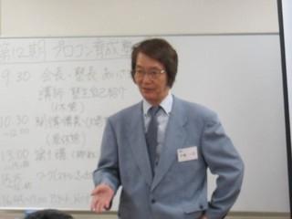 大場先生開講挨拶.jpg