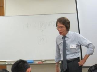 大場先生開講講義.jpg