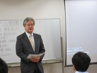 柴谷先生挨拶.jpg