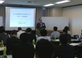 西嶋先生1.JPG