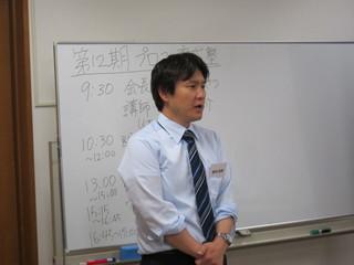野村さん自己紹介.JPG