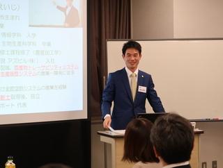 GW_東松先生.JPG