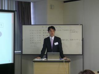 08-02_Takagoshi