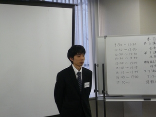 08_Shimazaki