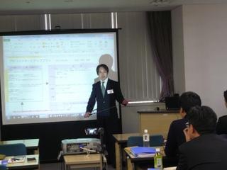 08-04_Presentation