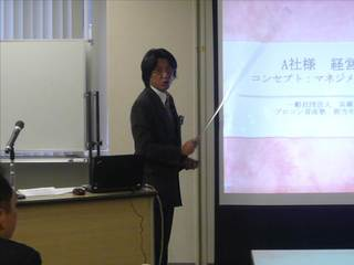 08_Shimizu2