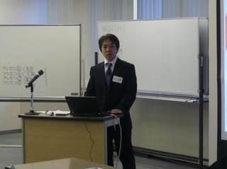 08_Yoshida2