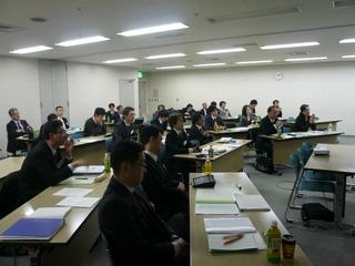 08-05_Presentation2