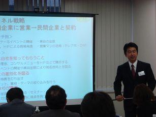 obatakoushi2.jpg