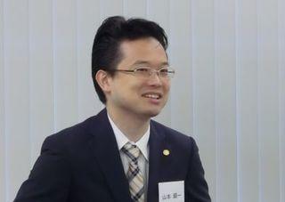 山本顕一さん1.jpg